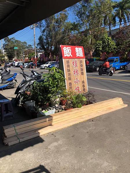 台中早餐店設計 (5).jpg