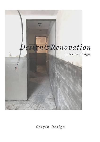 台中舊屋改造設計.jpg