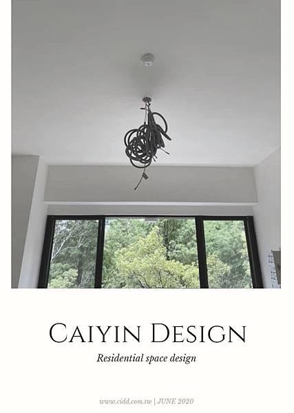 樹禾院透天室內設計.jpg