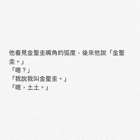 IMG_20170530_170243_378.jpg