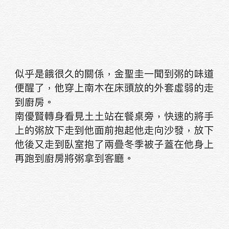 IMG_20170530_170221_130.jpg