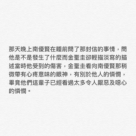 IMG_20170530_170421_378.jpg