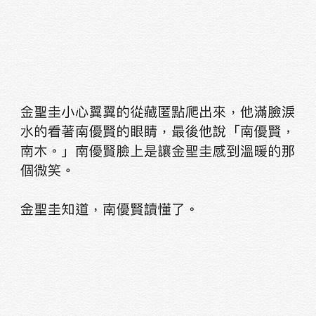 IMG_20170530_170314_110.jpg