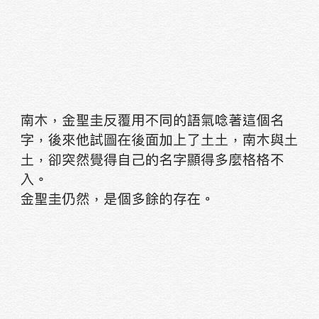 IMG_20170530_170519_277.jpg