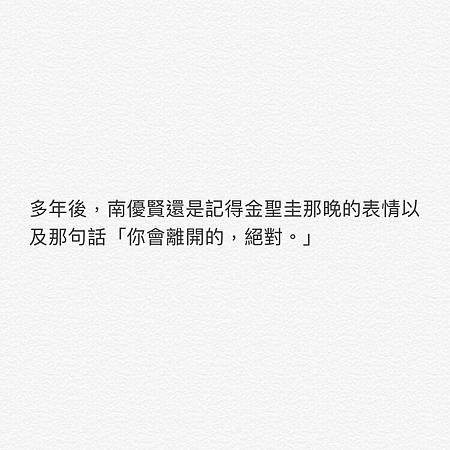 IMG_20170530_170539_143.jpg