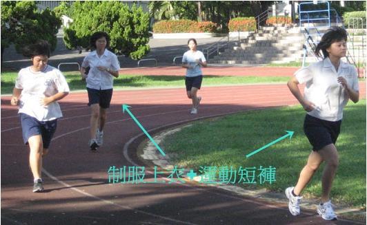 南女短褲--聯合新聞網.jpg
