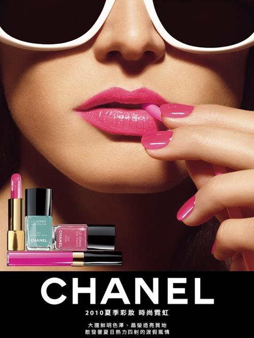 Chanel2010夏季彩妝.jpg