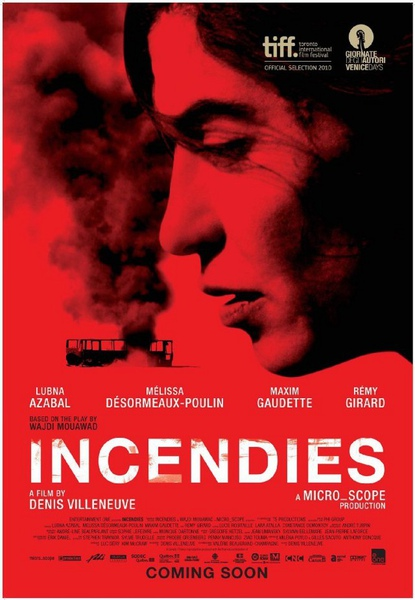 烈火焚身INCENDIES