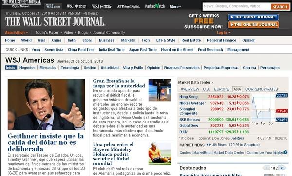 《西班牙文專區》線上學習網站:The Wall Street Journal(華爾街日報西文版)