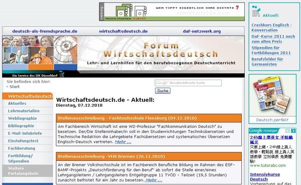 Wirtschaftsdeutsch(看懂德文商業類文章)