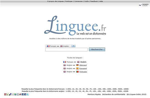 《法文專區》線上學習網站:linguee.fr (法文線上翻譯網站)