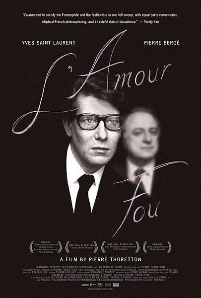 YSL 瘋狂的愛 L'amour Fou