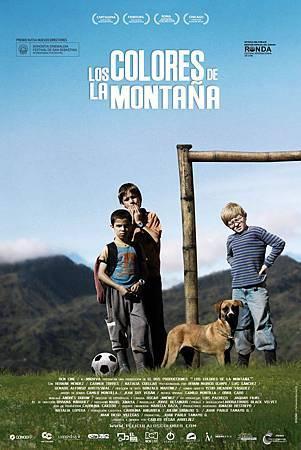 高山上的童年 Los colores de la montaña (7/22上映)