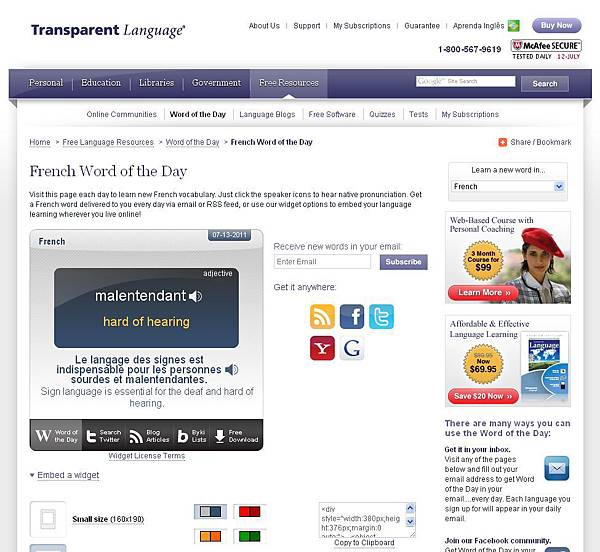 《法文專區》線上學習網站:Transparent Language (法文每日一字)