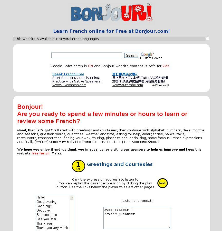 《法文專區》線上學習網站:Bonjour.com(學習法文)