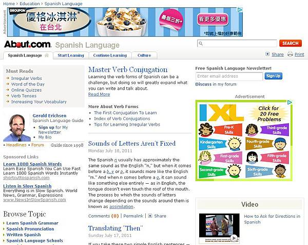 About.com Spanish Language