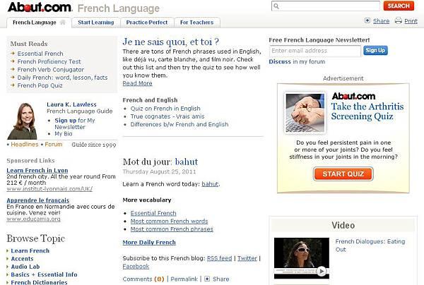《法文專區》線上學習網站:About.com French Language (學習法語語法、詞彙和文化等)