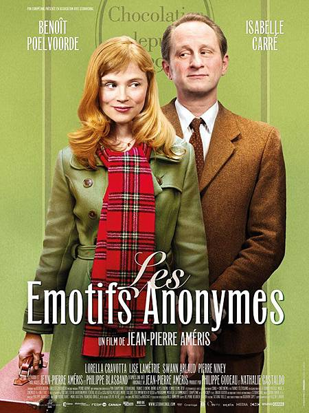 《法文專區》電影:愛情的完美配方 Les émotifs anonymes