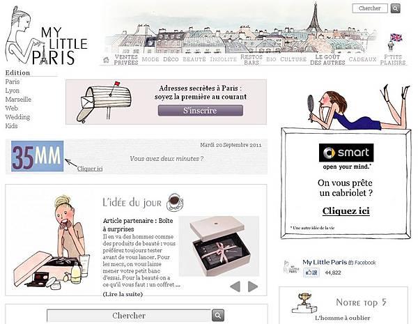 《法文專區》線上學習網站:mylittleparis.com