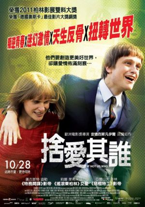 Wer wenn nicht wir 捨愛其誰 (10/28上映)