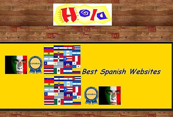 《西班牙文專區》線上學習網站:Best Spanish Websites