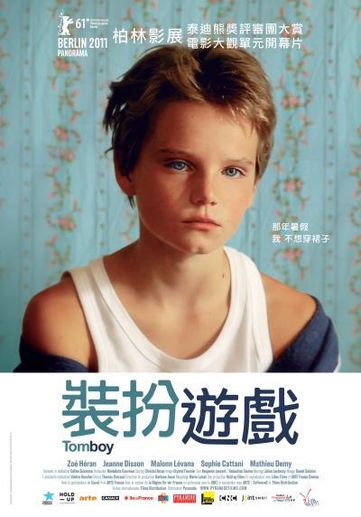 《法文專區》電影:裝扮遊戲Tomboy(11/25上映)