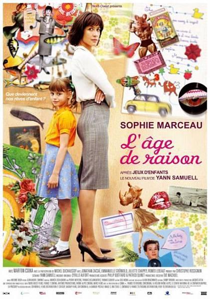 《法文專區》電影:給未來的我 L'Age de Raison(1/6上映)