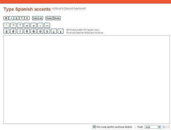 《西班牙文專區》線上學習網站:Type Spanish accents (線上西班牙文鍵盤)