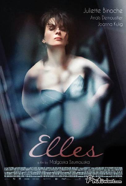 裸色告白 Elles