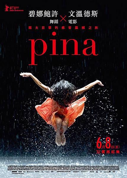 碧娜鮑許 Pina