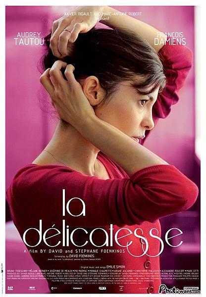 愛情好意外 La Delicatesse