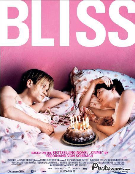 罪愛妳 Bliss