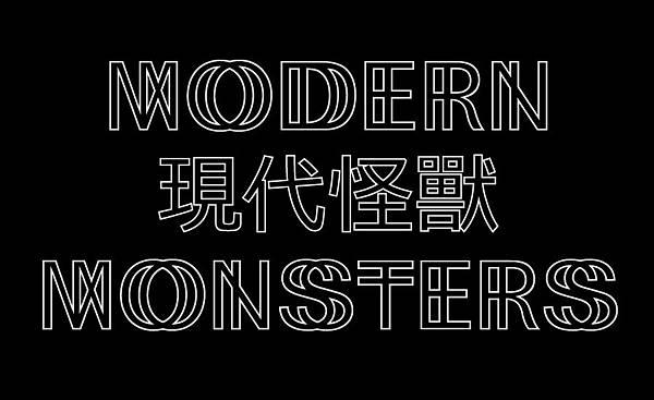 【台北市立美術館 x 紙場1918】Taipei Biennial 2012 台北雙年展