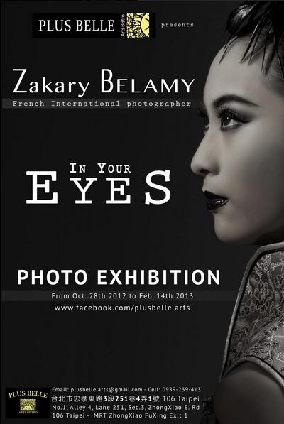 法國魔術攝影藝術家Zakary BELAMY【In Your Eyes攝影展】@好時光藝廊