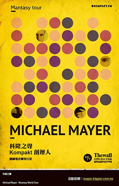 科隆之聲  Michael Mayer - Mantasy World Tour