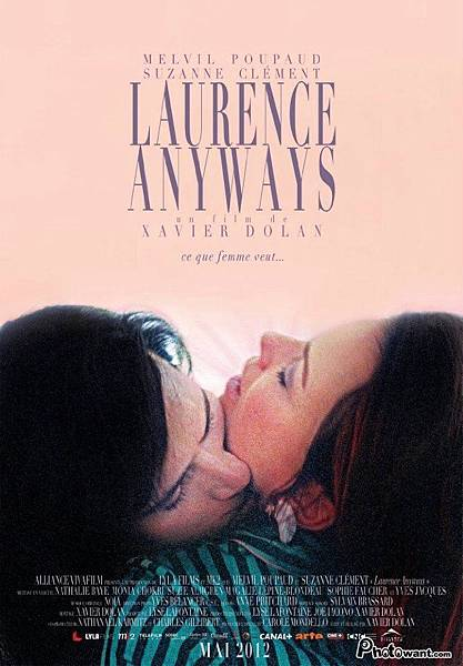 雙面勞倫斯 Laurence Anyways