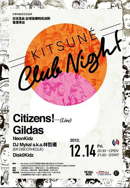 Kitsune Club Night Taipei 2012