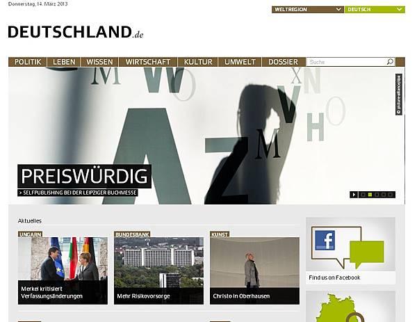 德國雜誌 Deutschland-Magazin