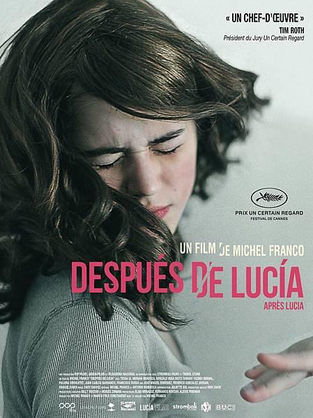 露西亞離開之後 After Lucia