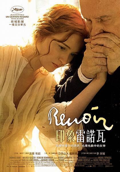 印象雷諾瓦 Renoir