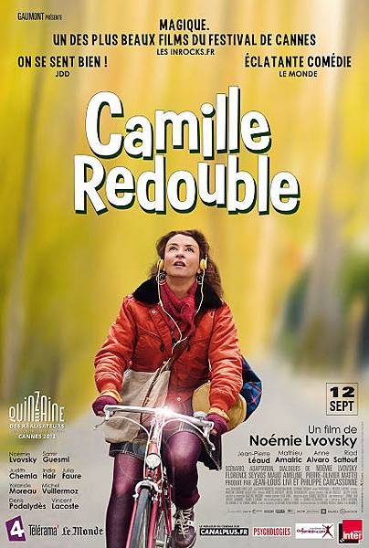 再一次初戀 Camille Rewinds