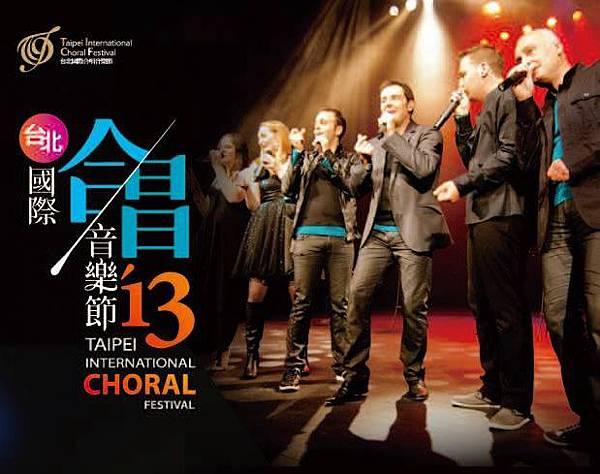 台北國際合唱音樂節-比利時菊苣海灣樂團TICF13-Witloof Bay