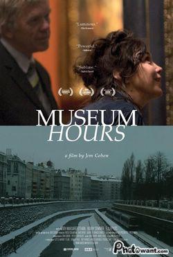美術館時光 Museum Hours