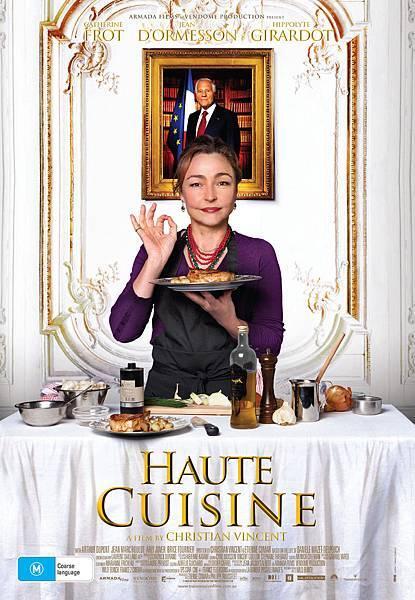 巴黎御膳房 Haute Cuisine