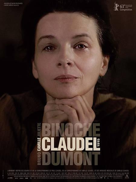 最後的卡蜜兒Camille Claudel, 1915