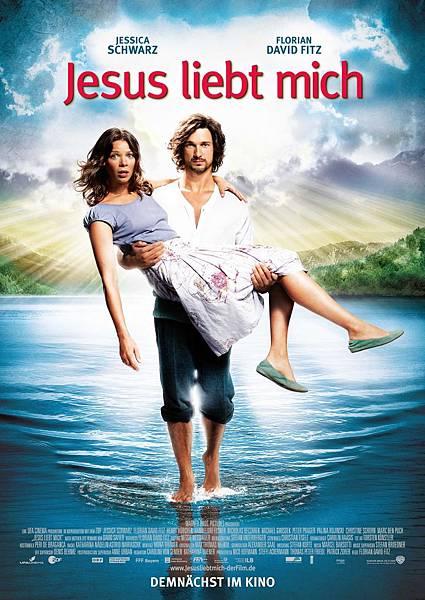 天神愛光臨 Jesus Loves Me