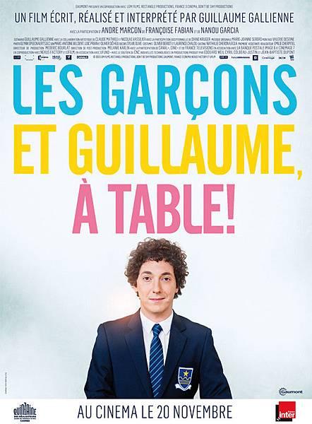 媽媽要我愛男人 Les garçons et Guillaume, à table!