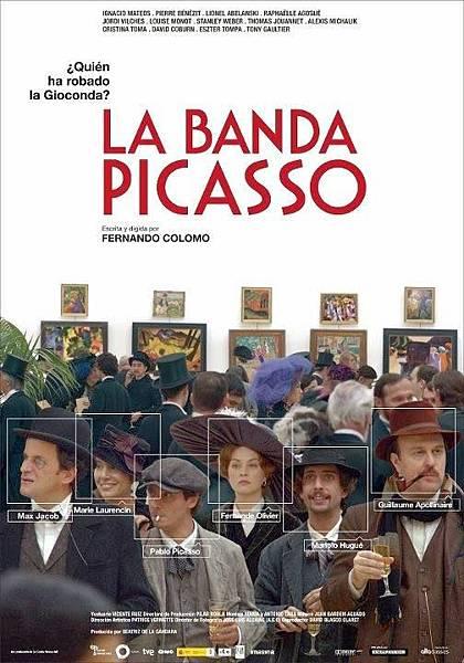 誰偷走蒙娜麗莎 La Bande a Picasso