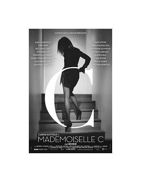 巴黎時尚女魔頭 Mademoiselle C.