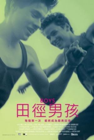 田徑男孩 Boys